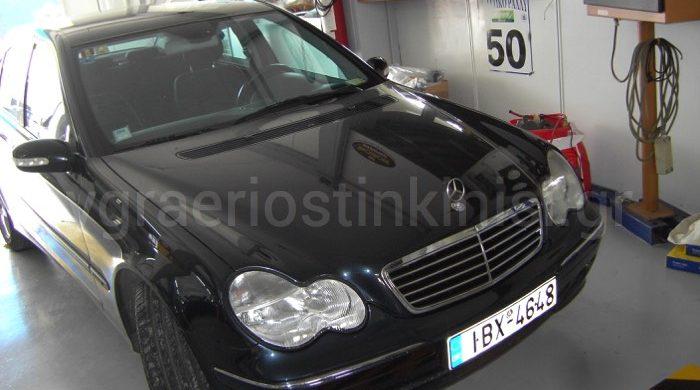 Mercedes Benz E200K