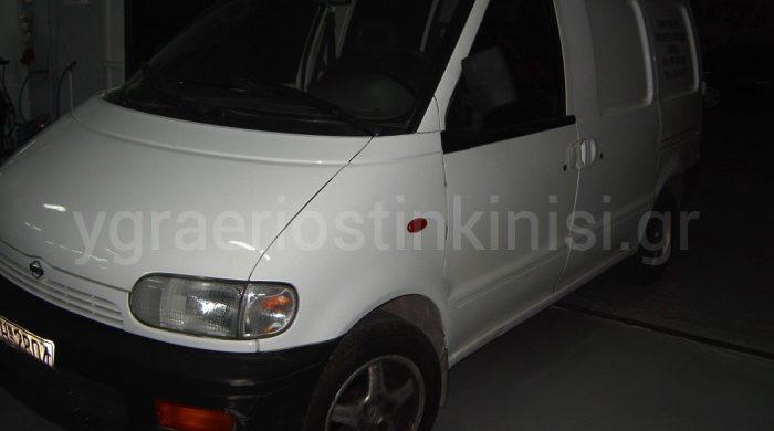 Nissan Vannete Cargo