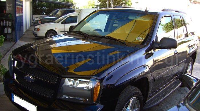 Chevrolet Blaizer